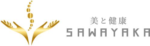 SAWAYAKAヨリマチFUSHIMI店 公式サイト 「美」と「健康」のトータルサロン爽やかヨリマチ伏見